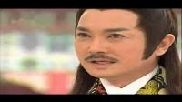 刘伯温之皇城龙虎01