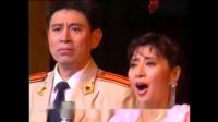 松花江上 程志 殷秀梅【1994现场版】
