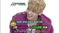 上部中字【综艺】20120502 MBC 周刊偶像 嘉宾:SHINee