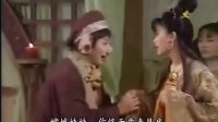 西游记二(陈浩民版)03