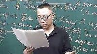 【精华学校】第1讲 what do what 法搞定完型初体验---2 教学视频 陈茂 宋焕然