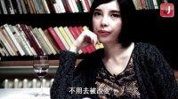【优范儿出品】安替语录【反骨】——最性感'锁骨':张艺馨