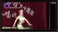 灌阳师范附中文艺晚会--孔雀舞