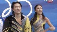 2006 Olympics Pang  Tong LP