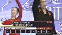 申雪 赵宏博 Shen  Zhao - 2003 World LP