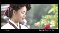 【五两】曹诚模《风之歌》(《风之画员》OST主题曲)MV「文彩媛&文根英(文瑾莹)&朴信阳」