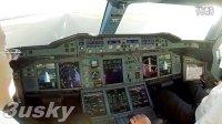 【HD】驾驶舱实拍空客A380降落