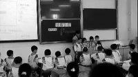 口算除法(探究类)(微课例教学片段评选)(小学数学微课暨优秀课例教学片段集锦)