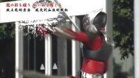 假面骑士-RYUKI 02