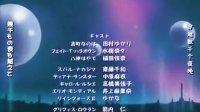 魔法少女奈叶第三季05话(1)