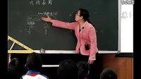 3的倍数的特征(其他类)(微课例教学片段评选)(小学数学微课暨优秀课例教学片段集锦)