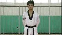 跆拳道教学-介绍及礼仪