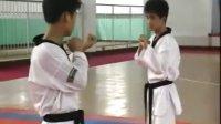 跆拳道教学-实战姿势