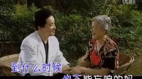 阎维文-母亲