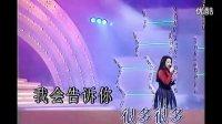 杨钰莹《轻轻的告诉你》94年香港(高清演唱)