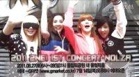 【爱逗】2NE1 第一场演唱会〈NOLZA〉前的采访