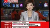 河北农民频道 微电影《亲人》剧组采访  彦希影视