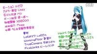 【第7回MMD杯本選】Heart Beats PV