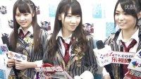 AKB48握手会一