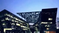 HASSELL_Alibaba Headquarters 阿里巴巴杭州总部