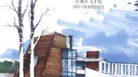 陈立飞老师 建筑手绘(3)—广州零角度手绘培训视频