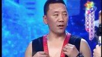中华第一剑 特技大师 郭明 绝技 绝活 能人驾到