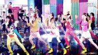 韩国女子组 Kara 全新单曲 《Step》