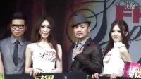 2012台湾FHM Super Girl选拔赛极品内衣秀