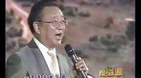蒋大为民歌大全(河南森源20周年庆典晚会)