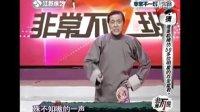 杨东煜惊人扮相模仿单田芳 原创评书段子《武松打虎》