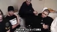 Limp Bizkit 1998.02.04 MTV On Air West