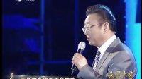蒋大为演唱经典老歌 民歌经典精选民歌中国