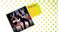 E01中字【bigbang综艺】20090805 The Beginning bigbang