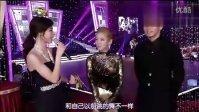 【中字】120504.Dancing with the star.E01