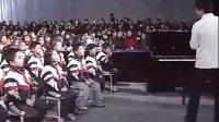 音乐综合课(小学音乐三年级教学优质课课堂实录)