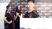 Grazia Fashion Show - Shanghai 2009