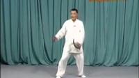八卦掌子午鴛鴦鉞(刘敬儒)
