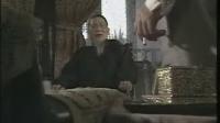 末代皇帝 第十二集