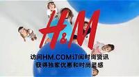 H&M—选择篇15秒