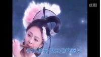 一世红颜-张晓明 MV 2014年好听的伤感歌曲 高清
