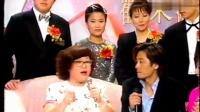 1999 歡樂滿東華 飛車籌款片段(2014轉檔版)