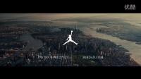 Derek Jeter  - Jordan Brand commercial - RE2PECT