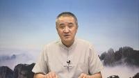 《印光大师文钞菁华录》研读报告(第三十五集)胡小林老师 2014