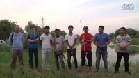 2014路亚黑鱼(雷强)视频第八集 浮萍钓场标点的寻找及详解