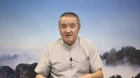 《印光大师文钞菁华录》研读报告(第三十七集)胡小林老师 2014北京
