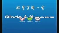 金德管2010年广告 代言人:陈宝国