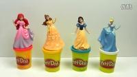 迪士尼公主出奇蛋 粘土