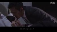 MV 鬼迷心窍 《何以笙箫默》 自制 何以琛  赵默笙