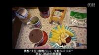 米粒Emily0407 |懒人元气早餐分享