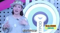 """周艳泓被封一代""""谎""""后   无奈自黑 10"""